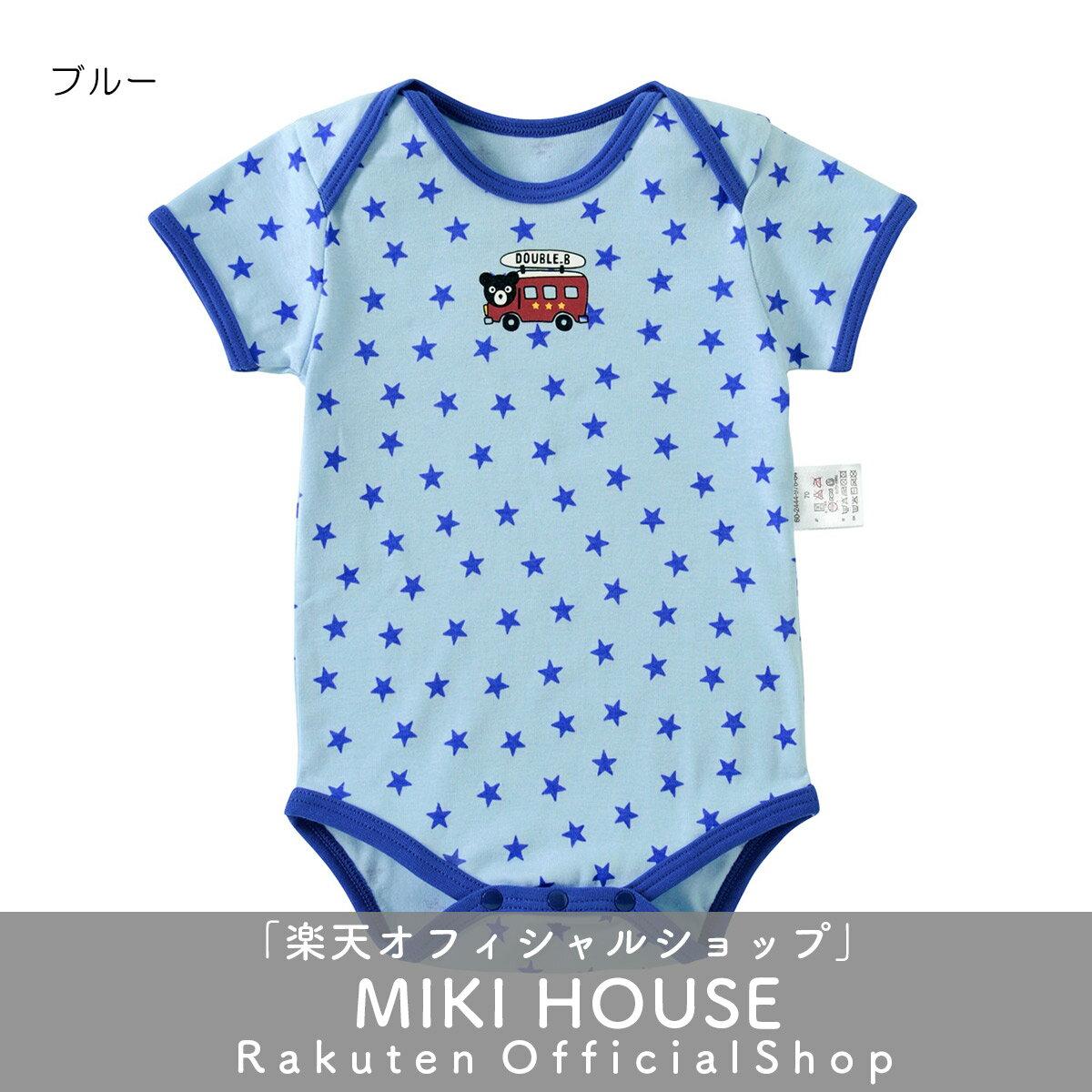 【セール】ミキハウス ダブルビー mikihouse 星柄半袖ボディシャツ(70cm・80cm・90cm)