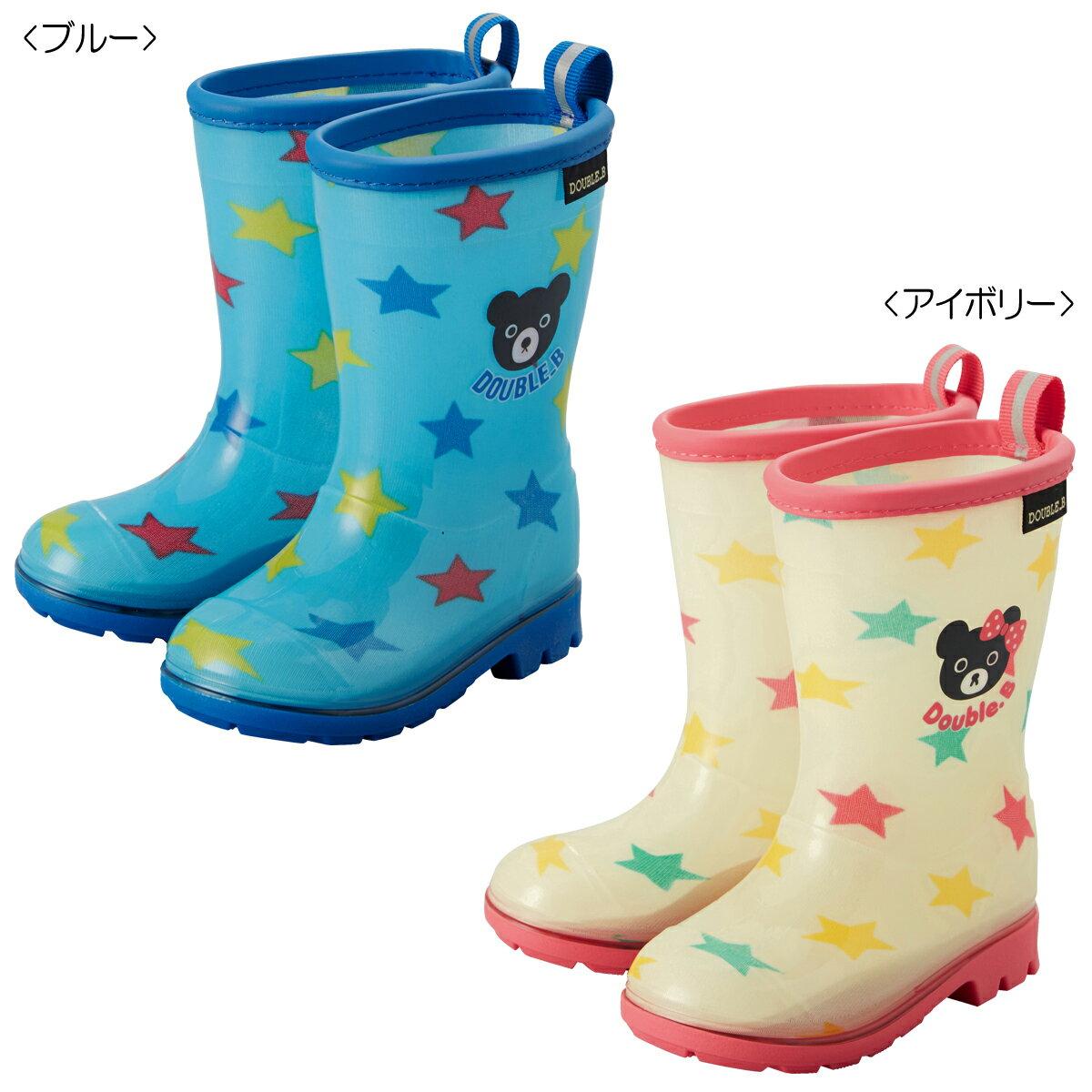 【全品10倍ポイント(9/21-9/26)】ミキハウス ダブルビー mikihouse 星柄プリントのレインブーツ(長靴)(13cm-20cm)
