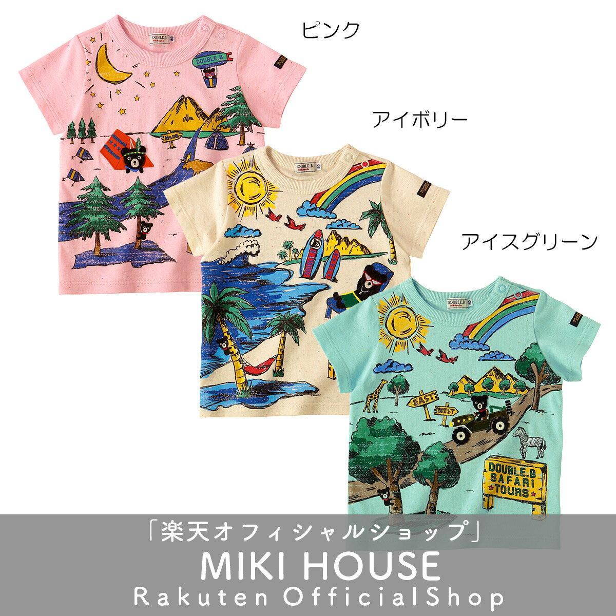 【セール】ミキハウス ダブルビー mikihouse リゾートプリント♪半袖Tシャツ(100cm・110cm)【10,800円以上で送料無料】