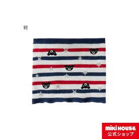 ミキハウス ダブルビー mikihouse ボーダーメッシュはらまき ベビー キッズ 赤ちゃん 子供 フリーサイズ wb-pj-0120