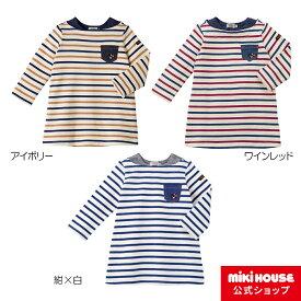 ミキハウス ダブルビー mikihouse Everyday Double Bボートネックボーダーワンピース(80cm-140cm) ベビー 赤ちゃん キッズ 子供 女の子