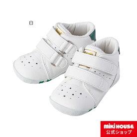 ミキハウス ダブルビー mikihouse ソフトレザーベビーファーストシューズ(11.5cm-13cm) ベビー 赤ちゃん 男の子 女の子 靴 プレゼント 出産祝い