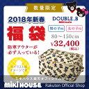 公式ショップ【ダブルB】3万円福袋(80cm-150cm)