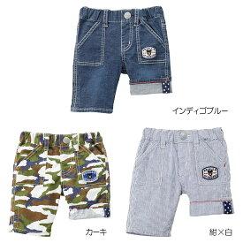 168ba702fb83b ミキハウス ダブルビー mikihouse 7分丈パンツ(100cm・110cm) キッズ 子供 子供服