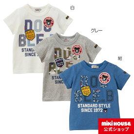 ミキハウス ダブルビー mikihouse ロゴプリント半袖Tシャツ(120cm・130cm) 男の子 半そで ボーイズ こども 子供服
