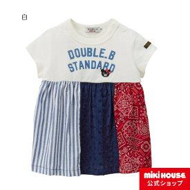 ミキハウス ダブルビー mikihouse パッチワーク風半袖Tシャツ(100cm・110cm) 女の子 半そで かわいい こども 子供服