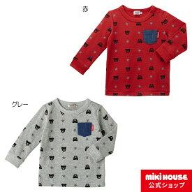 ミキハウス ダブルビー mikihouse ポケット付き長袖Tシャツ(80cm・90cm・100cm) 男の子 長そで ボーイズ こども ベビー服