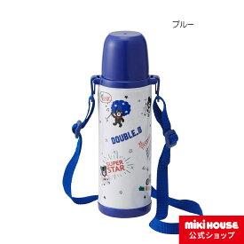 ミキハウス ダブルビー mikihouse コミック風ステンレスボトル(500ml)(水筒) キッズ 子供用 幼稚園 保育園 通園 男の子 直飲み