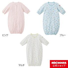 ミキハウス ホットビスケッツ mikihouse ツーウェイオール(50cm-60cm) 男の子 女の子 子供 ベビー服 ベビー 赤ちゃん 新生児 スムース素材 ドレスオール カバーオール