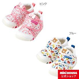 ミキハウス ホットビスケッツ mikihouse ファーストベビーシューズ(11.5cm-13cm) ベビー 赤ちゃん 男の子 女の子 靴 プレゼント 出産祝い co202102-h