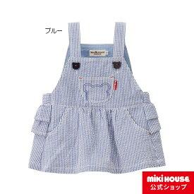 ミキハウス ホットビスケッツ mikihouse ジャンパースカート(70cm・80cm・90cm・100cm) ベビー服 キッズ 子供服 こども 女の子 プレゼント ギフト