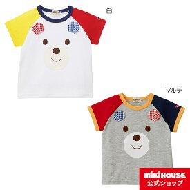 ミキハウス ホットビスケッツ mikihouse 半袖Tシャツ(70cm・80cm・90cm・100cm・110cm)
