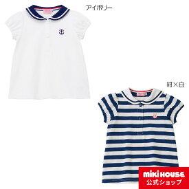 ミキハウス ホットビスケッツ mikihouse 半袖Tシャツ(80cm・90cm・100cm・110cm・120cm) ベビー服 キッズ 子供服 こども 女の子 半そで co202105_1c