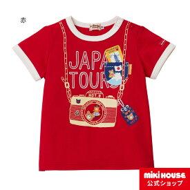 ミキハウス ホットビスケッツ mikihouse 半袖Tシャツ(80cm・90cm・100cm・110cm)