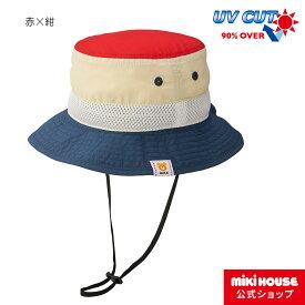 ミキハウス ホットビスケッツ mikihouse サファリハット(帽子)〈S-L(48cm-54cm)〉 co202106_3a
