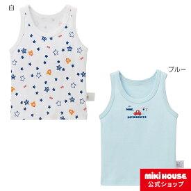 ミキハウス ホットビスケッツ mikihouse タンクトップ(80cm・90cm・100cm・110cm・120cm) ベビー服 キッズ 子供服 子ども こども インナー 男の子