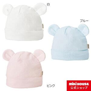 新着商品 ホットビスケッツ フード(帽子)〈フリー(36cm-40cm)〉