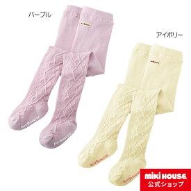 ミキハウス ホットビスケッツ mikihouse タイツ(70cm・80cm・90cm・100cm・110cm・120cm)