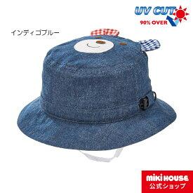 ミキハウス ホットビスケッツ mikihouse デニムクロッシェ(帽子)〈SS-M(46cm-52cm)〉 ベビー キッズ 赤ちゃん 子供 こども 女の子 男の子 co202106_3a