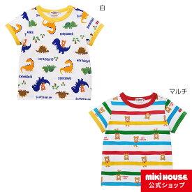 ミキハウス ホットビスケッツ mikihouse 半袖Tシャツ(80cm・90cm・100cm・110cm・120cm) ベビー服 キッズ 子供服 こども 男の子 女の子 半そで 夏服