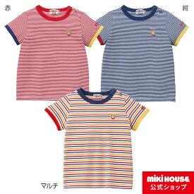 ミキハウス ホットビスケッツ mikihouse 半袖Tシャツ(80cm・90cm・100cm・110cm・120cm) ベビー服 キッズ 子供服 こども 男の子 女の子 半そで co202105_1c
