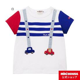 ミキハウス ホットビスケッツ mikihouse 半袖Tシャツ(80cm・90cm・100cm・110cm・120cm) ベビー服 キッズ 子供服 こども 男の子 女の子 半そで
