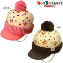 【セール】【ホットビスケッツ】ボン天付き☆オスロキャップ(帽子)〈S-L(48cm-54cm)〉