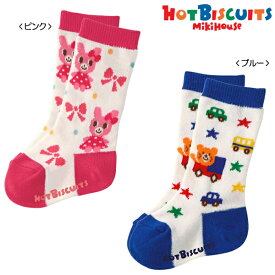 【アウトレット】ミキハウス ホットビスケッツ mikihouse くるま&リボン ハイソックス(9cm-19cm)ベビー 赤ちゃん 男の子 女の子 子供 こども 子ども 靴下 くつした キッズ