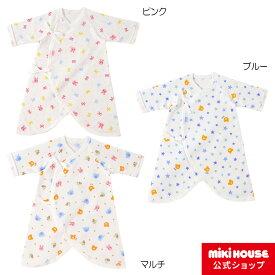 ミキハウス ホットビスケッツ mikihouse キャラクター フライス素材のコンビ肌着(50cm・60cm) ベビー服 子供服 赤ちゃん 女の子 男の子 日本製