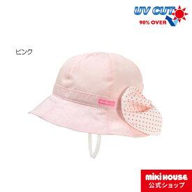 ミキハウス ホットビスケッツ mikihouse ドット柄リボン風の日よけカバー付き♪ハット(帽子)〈SS-L(46cm-54cm)〉 女の子 帽子 かわいい こども co202004_1c
