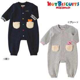 【アウトレット】ミキハウス ホットビスケッツ mikihouse ボアポケット付き ニットキルトカバーオール(70cm・80cm) wear-hb 男の子 女の子