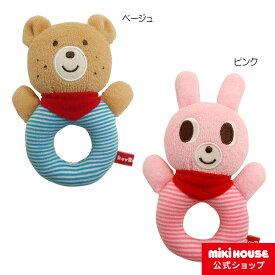 ミキハウス ホットビスケッツ mikihouse キャラクター やわらかラトル ベビー 赤ちゃん おもちゃ 出産祝い ギフト お祝い プレゼント