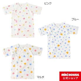 ミキハウス ホットビスケッツ mikihouse キャラクター フライス素材の短肌着(50cm・60cm) ベビー服 子供服 赤ちゃん 女の子 男の子 日本製