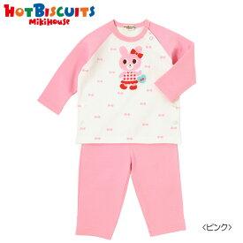 【アウトレット】ミキハウス ホットビスケッツ mikihouse 全身キャビットちゃん♪長袖パジャマ(80cm-110cm) ベビー服 キッズ 子供服 赤ちゃん 子供 こども 女の子 ルームウェア