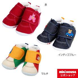 ミキハウス ホットビスケッツ mikihouse かかとにお顔 ファーストベビーシューズ(11.5cm-13cm) ベビー 赤ちゃん 男の子 女の子 靴 プレゼント 出産祝い