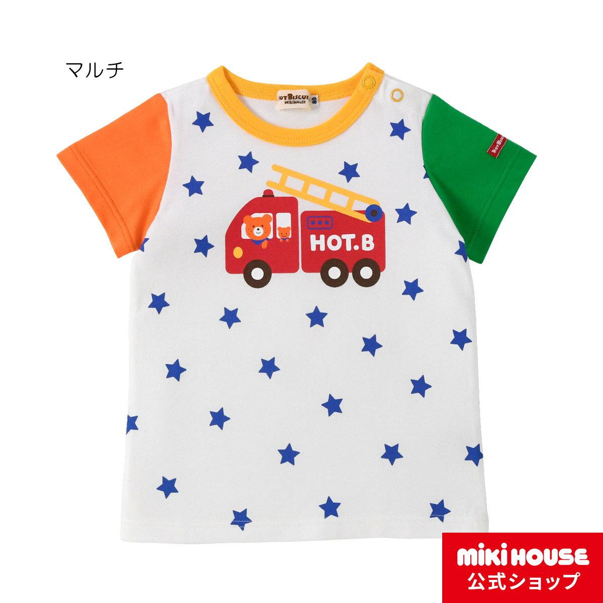 ミキハウス ホットビスケッツ mikihouse キャラクター半袖Tシャツ(70cm-110cm)