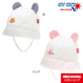 ミキハウス ホットビスケッツ mikihouse 耳付きサマー帽子〈SS-S(40cm-48cm)〉 ベビー ベビー用品 キャップ 赤ちゃん 男の子 女の子 co202104_4b