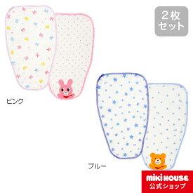 ミキハウス ホットビスケッツ mikihouse 汗とりパッドセット(2枚組) ベビー用品 ベビー 赤ちゃん 日本製 ギフト お祝い プレゼント