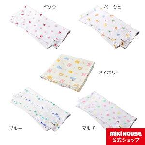 ミキハウス ホットビスケッツ mikihouse 二重織ガーゼのマルチケット ベビー 赤ちゃん 男の子 女の子 ベビー寝具