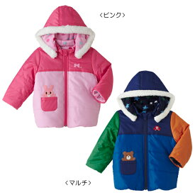 【アウトレット】ミキハウス ホットビスケッツ mikihouse 裏フリース☆リバーシブルジャンパー(100cm・110cm) 男の子 女の子 こども 子供服