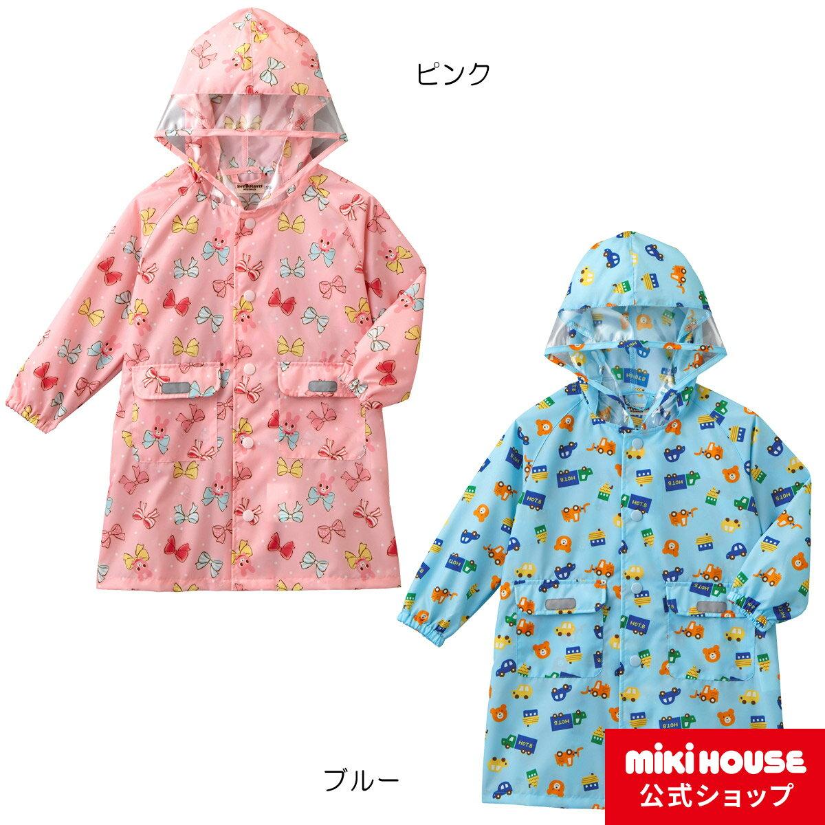 ミキハウス ホットビスケッツ mikihouse 働く車&リボン☆レインコート〈SS-L(80cm-120cm)〉