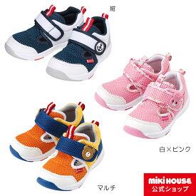 ミキハウス ホットビスケッツ mikihouse ダブルラッセル サマーキッズシューズ(15cm-18cm) キッズ 子供 靴 スニーカー 男の子 女の子
