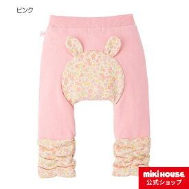 ミキハウス ホットビスケッツ mikihouse 裾レッグウォーマー風ベビーパンツ(70cm・80cm・90cm)