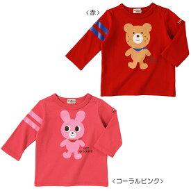 【アウトレット】ミキハウス ホットビスケッツ mikihouse ビーンズくん&キャビットちゃん 全身プリント長袖Tシャツ(70cm-120cm) ベビー 赤ちゃん 男の子 女の子 こども 子供服