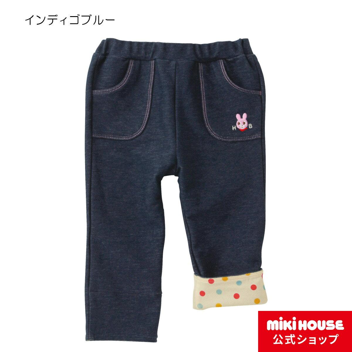 ミキハウス ホットビスケッツ mikihouse キャビットちゃん ストレッチパンツ(100cm・110cm)