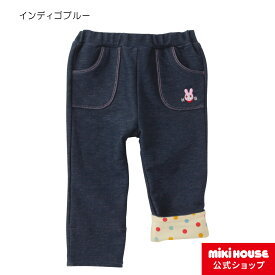 ミキハウス ホットビスケッツ mikihouse キャビットちゃん ストレッチパンツ(120cm) キッズ 子供服 こども 子供 女の子 ボトムス