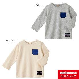 【アウトレット】ミキハウス ホットビスケッツ mikihouse ポケット付き 長袖Tシャツ(70cm-110cm) 男の子 長そで ボーイズ こども 子供服