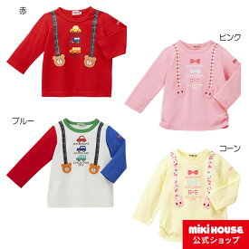 ミキハウス ホットビスケッツ mikihouse サスペンダープリント長袖Tシャツ(100cm・110cm) 男の子・女の子 長そで こども 子供服