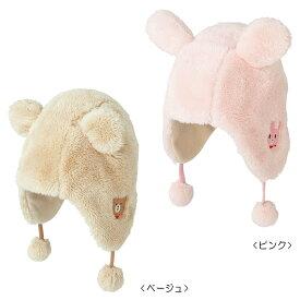 ミキハウス ホットビスケッツ mikihouse シープボア フード(帽子)〈フリー(48cm-52cm)〉