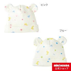 ミキハウス ホットビスケッツ mikihouse スムース素材のどうぶつ柄フード(帽子)〈フリー(36cm-40cm)〉 ベビー ベビー用品 キャップ 赤ちゃん 男の子 女の子